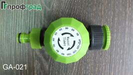 Автомат для капельного полива GA-021 (механический)