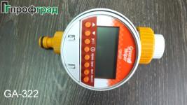 Автомат для капельного полива GA-322 (электронный)