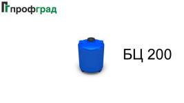 Емкость для полива БЦ 200