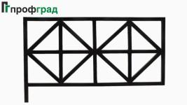 Ограда — артикул 006
